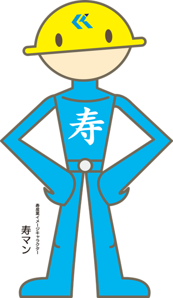 寿マン(顔).png
