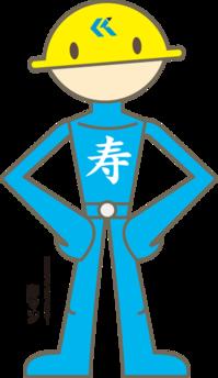 寿マン(顔).pngのサムネール画像