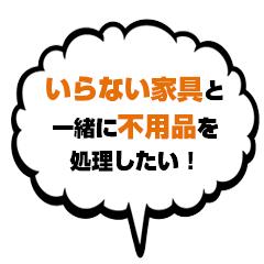 fukidasi1.png
